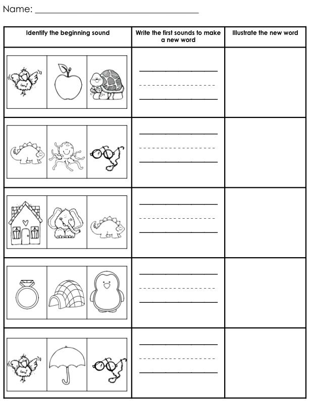 printable blends worksheets for kindergarten
