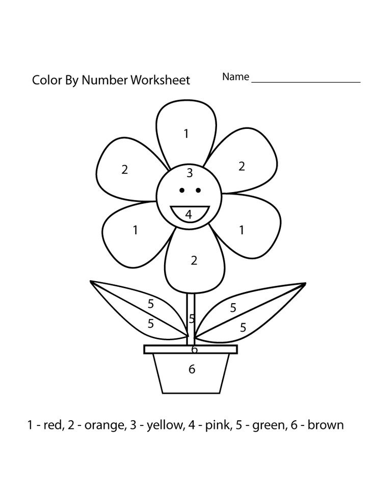 flower color by number worksheets